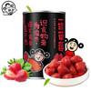 芝麻官 糖水草莓罐头425g*5罐 24.8元(需用券)