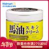 北海道 loshi 马油 护肤霜 220g 21.12元