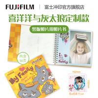 """富士(FUJIFILM)定制喜羊羊照片书 亲子款 6英寸正方形30页 绒面竖版(下单后前往""""我的订单""""上传照片)"""