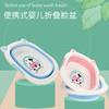 JIQI 吉祺 宝宝折叠奶牛脸盆 9.8元包邮(需用券)