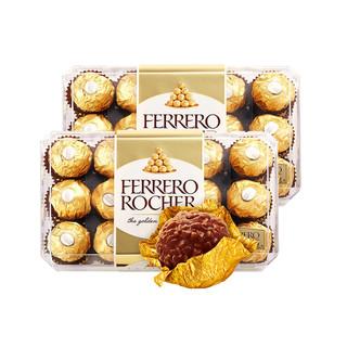 Ferrero Rocher 费列罗 榛果威化非手工巧克力 30粒*2盒