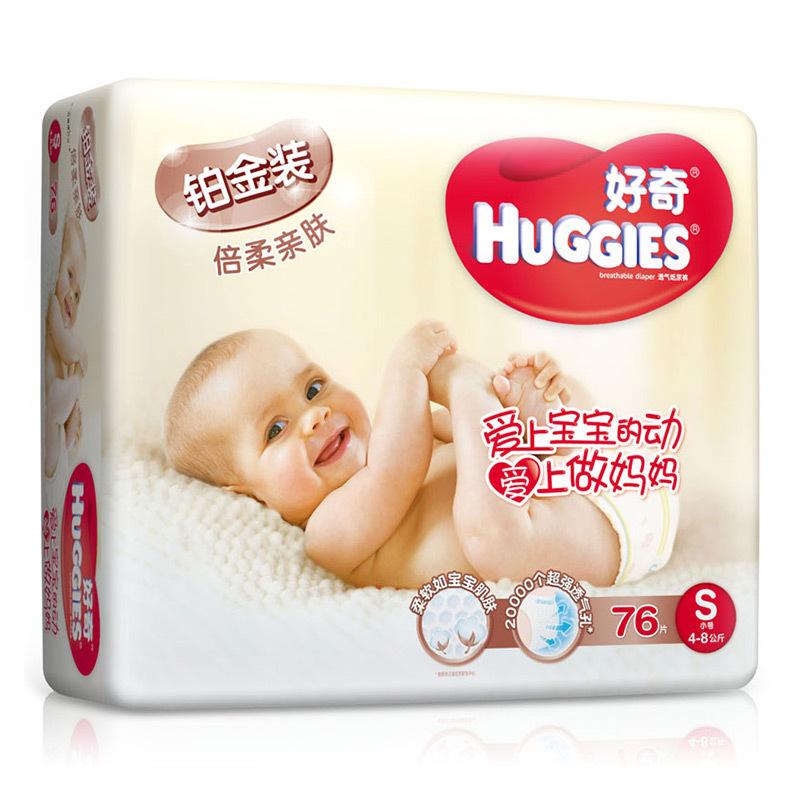 HUGGIES 好奇 铂金装 婴儿纸尿裤 S76片