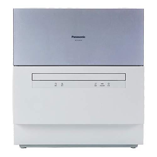 Panasonic 松下 强烘干系列 NP-TH1SECN 台式洗碗机 6套 银色