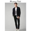 Massimo Dutti 男装 EXTRA SLIM FIT 修身版棉质牛仔裤 00040070800 290元