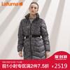 LAFUMA乐飞叶女士户外冬季自发热时尚羽绒服女长款LFJU8DH09 2369元