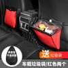 豪华款 带夜灯 皮革汽车多功能垃圾储物袋(2个装) 98元(需用券)