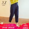 JUZUI/玖姿官方旗舰店2018秋装新款休闲水洗牛仔裤女小脚哈伦裤 398元