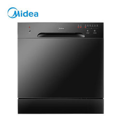Midea 美的 D2 8套 洗碗机