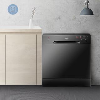 Midea 美的 D2 洗碗机 8套