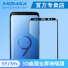 Momax摩米士三星S9/S9+3D曲面全屏玻璃膜S9/S9+钢化膜全覆盖贴膜 38元