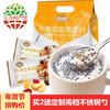 阿玛熊 水果坚果燕麦片 孕妇零食营养早餐代餐粉 250g/袋(内含8小包) *1袋 9.9元