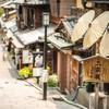 上海-日本大阪+京都+箱根+东京6天5晚跟团游(直飞往返,不走回头路) 5399元起/人