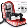 不锈钢碗筷套装 双层防烫家用饭碗 便携餐具儿童碗筷旅行套装 (加大款)红色两件套(2碗+2筷子+2勺 69元