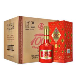 五粮液股份公司出品 100年传奇 新金装版(红瓶) 52度 500ml*6瓶 整箱装
