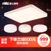 雷士照明 LED灯 中式吸顶灯 客厅灯卧室灯 1099元
