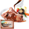 COOK100蘑菇牛排酱 意大利面酱烤肉酱30g *2件 3.9元(合1.95元/件)