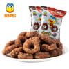 来伊份 休闲零食 膨化甜品点心 甜甜圈巧克力味48g 3.45元