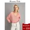 Massimo Dutti 05603658906 女士针织衫 150元