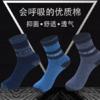 欧万天 冬季纯棉男士中筒袜10双 9.9元(需用券)