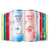 锐澳(RIO)洋酒 鸡尾酒 预调酒 微醺系列组合 330ml*10罐(微醺4种口味*2+乳酸菌*2) 49元