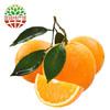 犁楚(Lichu)新鲜橙子 高山脐橙 生鲜水果 精品果5斤装 17.8元