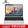 日本PowerSupport苹果MacBook 12寸Retina笔记本高清磨砂屏幕贴膜 178元