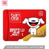 麦盘(bandisk)64GB TF(MicroSD)存储卡 U3 C10 A1 Plus版 读速100MB/s行车记录仪监控 45.8元