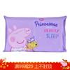 小猪佩奇(Peppa Pig) 泰国乳胶枕透气 宝宝护颈椎记忆高低枕头配枕套 礼盒装 2-12岁儿童女孩款 239元