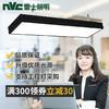 nvc-lighting 雷士照明 LED长条灯 18瓦 白光 长120*15cm 黑色 158元包邮(需用券)