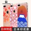 PowerSupport日本AirJacket苹果8手机壳iPhone8Plus印花7p新潮套 263元