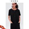 ZARA 01131350800 TRF 女装 斜纹软呢纽扣连衣裙 79元
