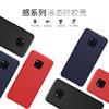 耐尔金 华为MATE 20手机壳全包保护壳MATE20 pro液态硅胶保护软套 40元包邮(需用券)