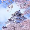 春天来了,樱花开了,万物复苏,又到了住酒店的季节~ 日本樱花季 酒店推荐