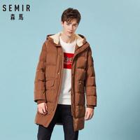 森马棉服男2018冬季韩版青少年长款外套男士新款连帽保暖棉服潮