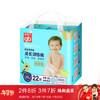 好孩子(gb) 拉拉裤铂金版宝宝训练裤 婴幼儿尿不湿纸尿裤 XXL 41.3元