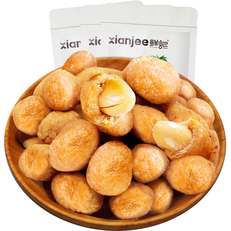 鲜记 多味花生米 500g*2袋