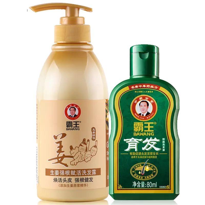 BAWANG 霸王 生姜洗发水450ml+育发液80ml