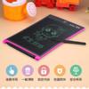 好写(howshow) 8.5英寸柔性液晶面板 手写板儿童玩具绘画涂鸦板 玫红色 19.9元