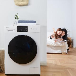 吉德 10WD1 变频全自动滚筒洗衣机 洗烘一体 1400转速 (10kg、云白)