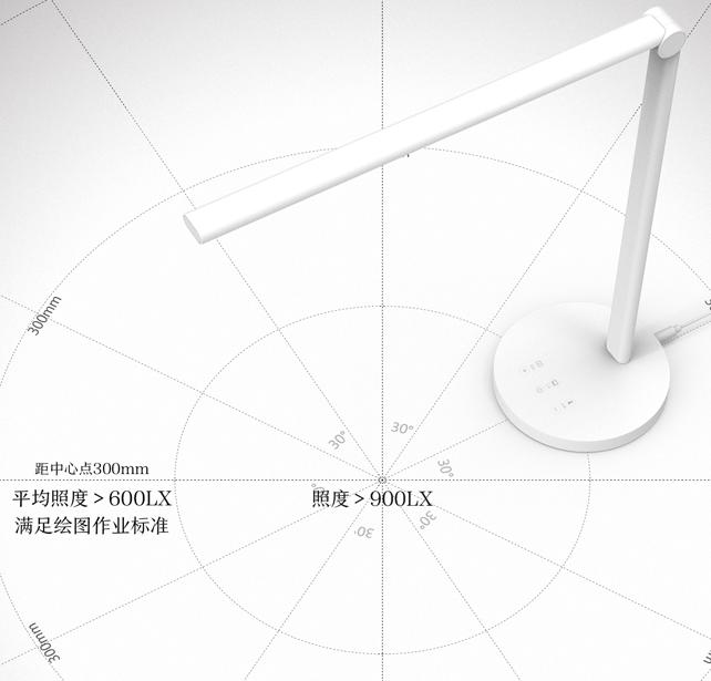 京造 JZTL005E LED台灯 (高显色版)
