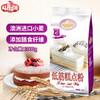 小彩娃低筋面粉蛋糕粉低筋粉1kg 烘焙原料饼干粉小麦粉 diy蛋糕粉 18.8元(需用券)