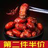 麻辣小龙虾虾尾真空即食 净虾200g 26.8元包邮(需用码)