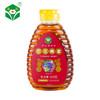 詹氏 蜂蜜纯净天然 450g 9.9元(需用券)