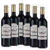 法国进口DAMIEN CLARENCE 黛梦德 赛洛干红葡萄酒 750ml 12%vol. 其他干型VCE级别 6支瓶装 174.5元包邮(需用券)