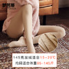 梦芭蒂肉色打底裤女光腿神器加绒修身显瘦性感外穿连体裤袜 浅肤色 均码 *3件 107元(合35.67元/件)