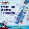 Thomas & Friends 托马斯&朋友 TC206 儿童电动牙刷