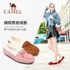 Camel 骆驼 女士单鞋 79元包邮