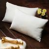 LOVO家纺 罗莱生活出品枕头纤维情侣双人柔梦呵护对枕芯2个 对枕 29元