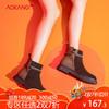 奥康女鞋冬季新品英伦风学生chic马丁靴平跟短筒机车靴短筒靴 219元
