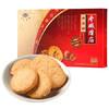 老城隍庙 上海特产 核桃酥 早餐零食饼干蛋糕 盒装 200g *2件 33.48元(合16.74元/件)